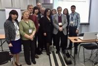 Итоговый международный конгресс ОППЛ 2017 года в Москве